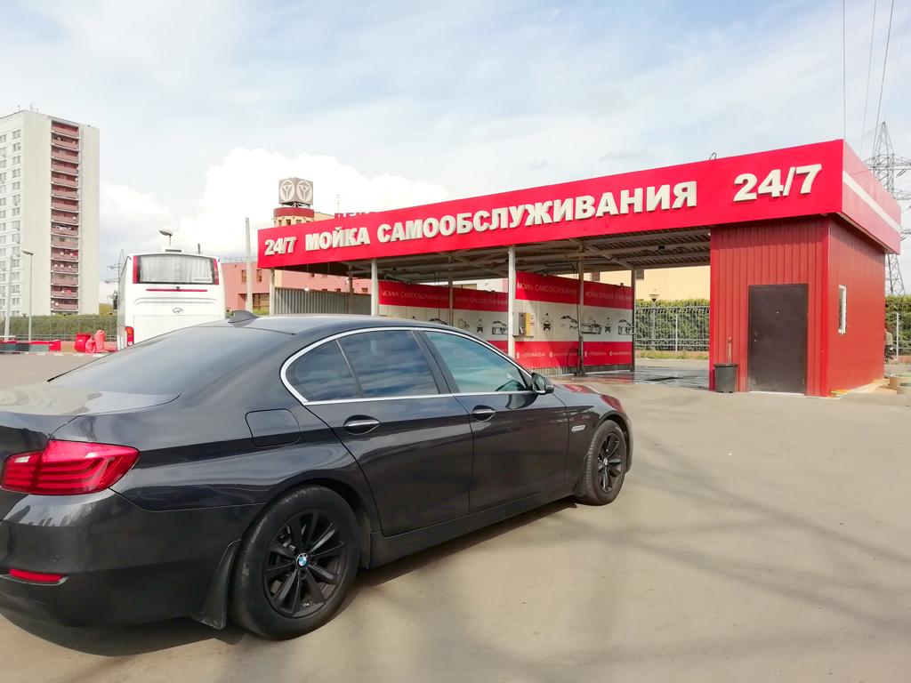 Автомойка. 3600 кв.м. на Ленинградском шоссе