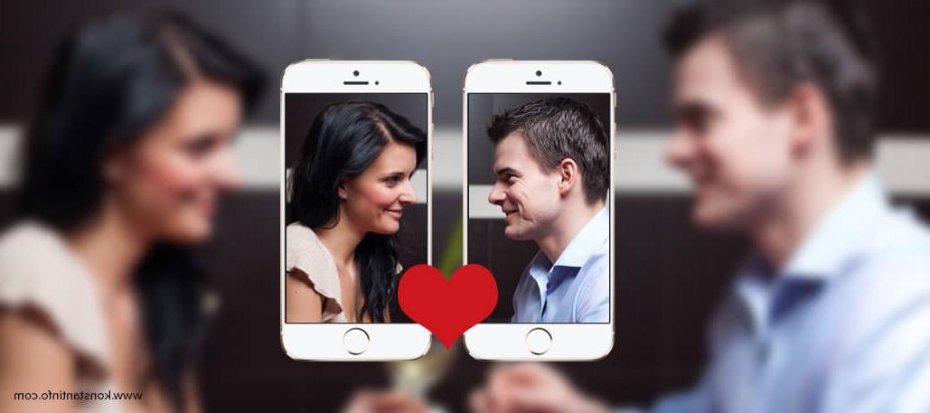 Приложение (сервис) знакомств