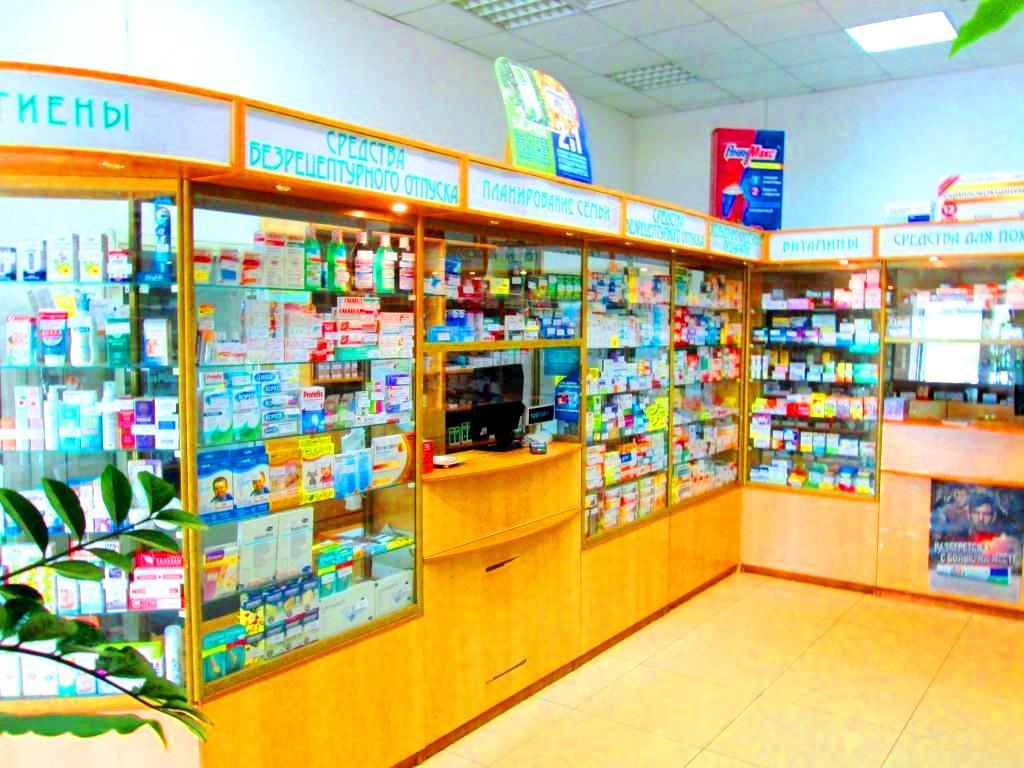 Аптека 20 лет работы с товарным остатком 1,6 млн.р