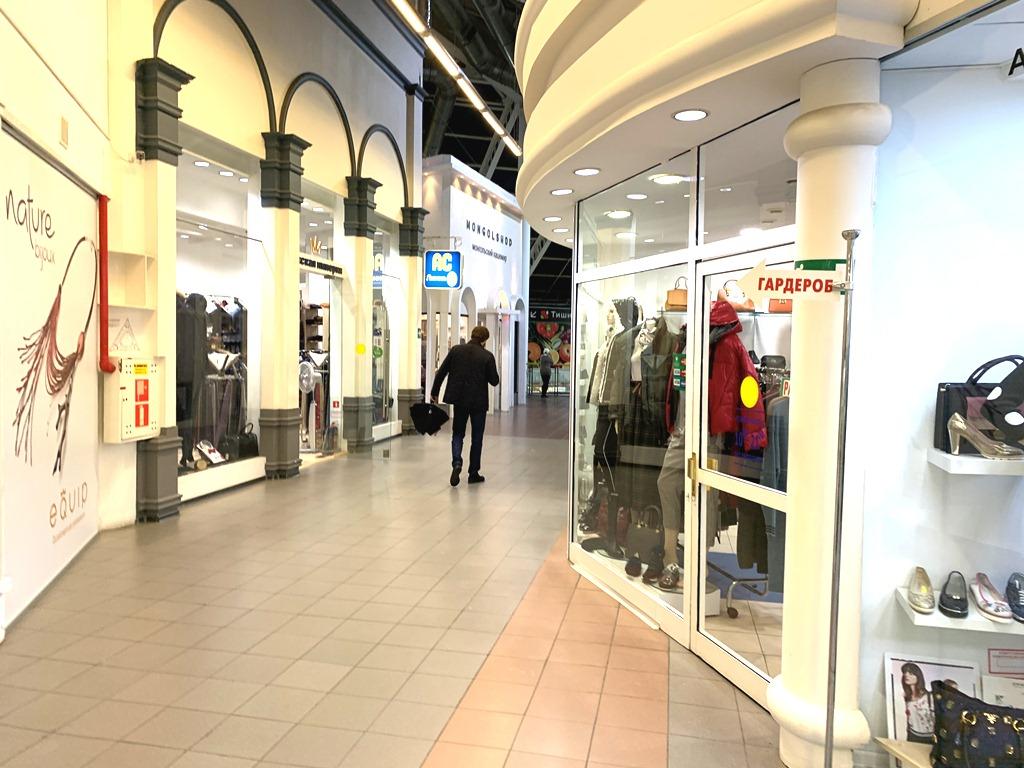 Магазин одежды в ТЦ прибыль 300 000 рублей