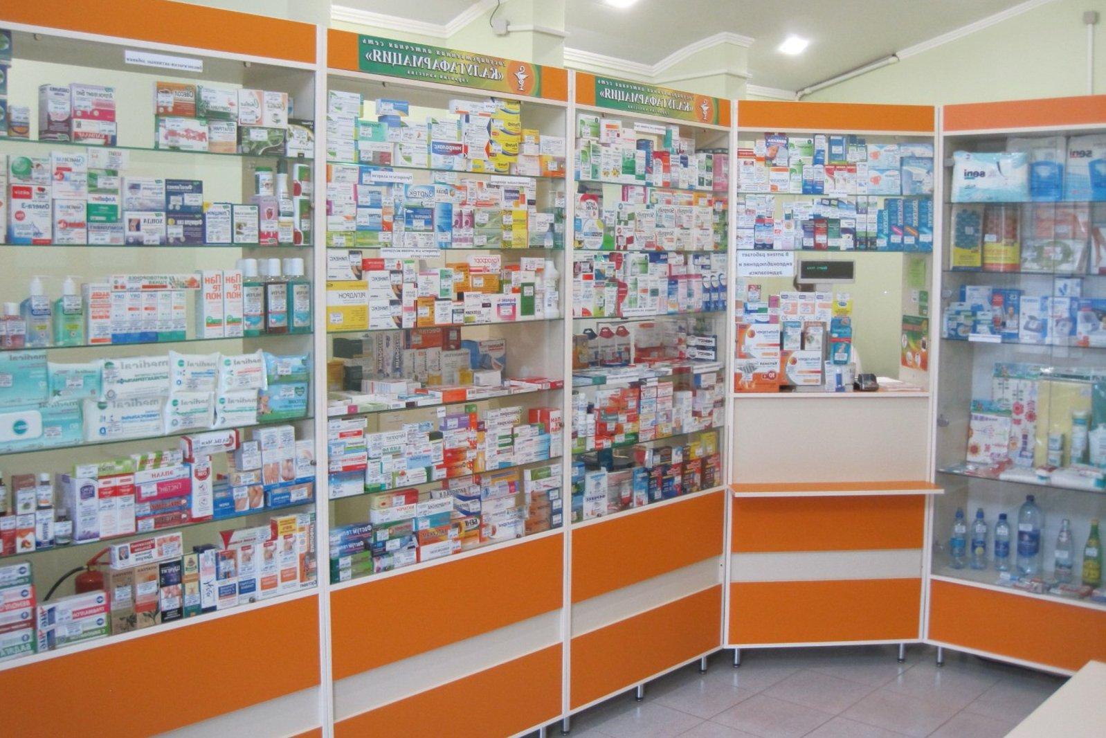 Перспективная аптека