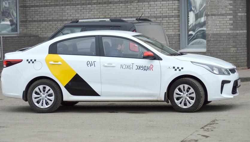 Такси с собственным автопарком